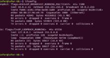 Команда ifconfig в Linux