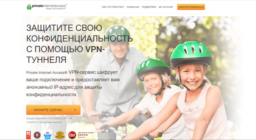 Private Internet Access для Linux