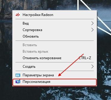 Как изменить пуск в Windows 10
