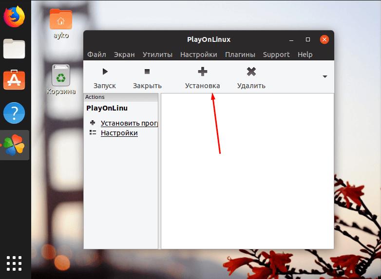 Начало установки iTunes в Linux