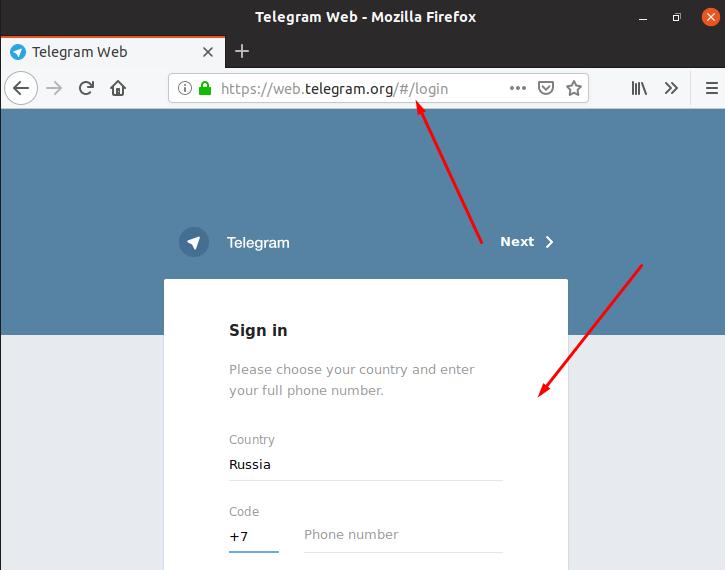 Как открыть в браузере Web Telegram