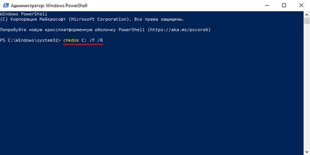 как проверить диск на наличие ошибок в Windows 10