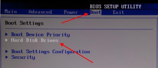 Как изменить приоритет при загрузке в Windows