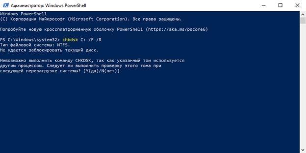Как очистить жесткий диск от ошибок в Windows 10