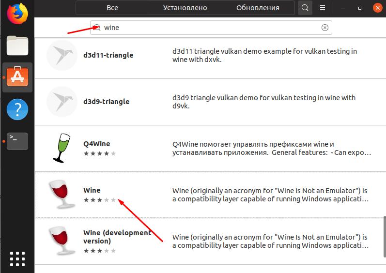 Скачивание Wine через Менеджер приложений Linux