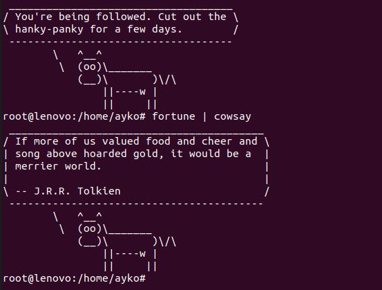 Примеры цитат от коровы в «Терминале»