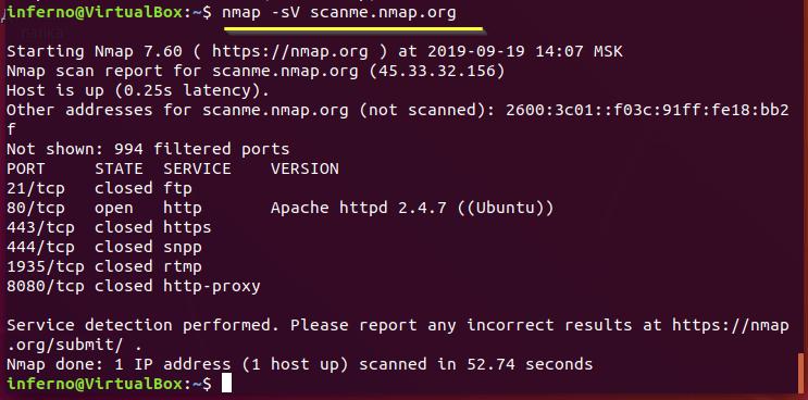 Nmap с ключом -sV