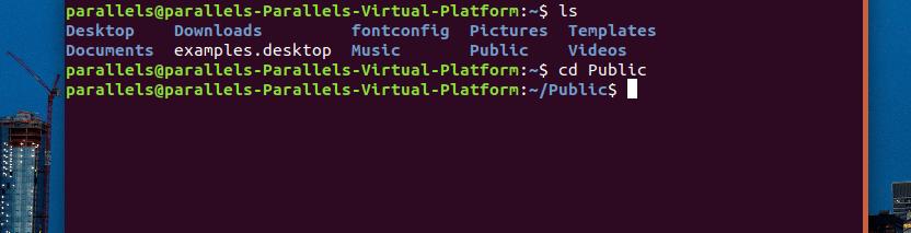 Терминал с введенными командами cd и ls