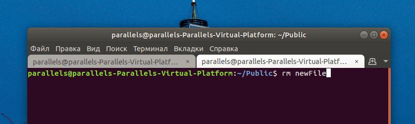 Команда для удаления файлов в Linux