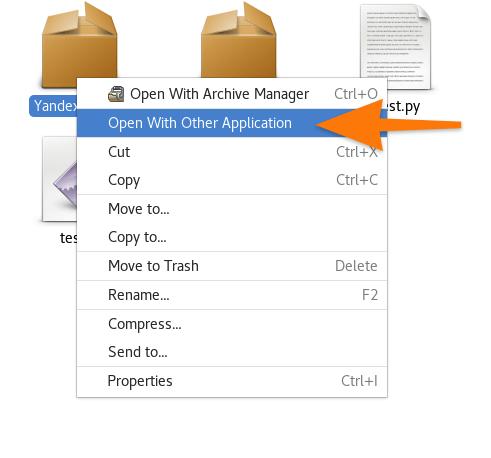 Контекстное меню для управления файлами в файловом менеджере Debian