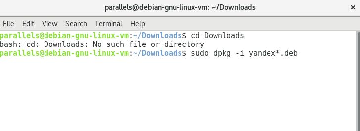 Команда sudo dpkg -i yandex\*.deb я в терминале Debian