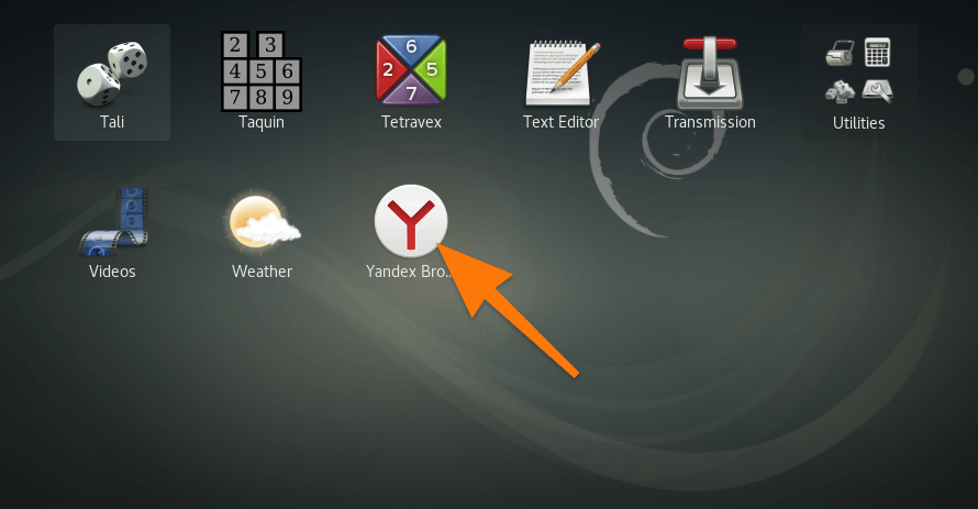 Ярлык Яндекс.Браузера в Debian