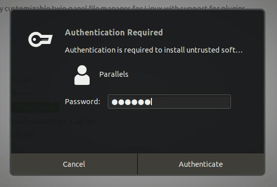 Запрос на ввод пароля для установки приложения в Ubuntu