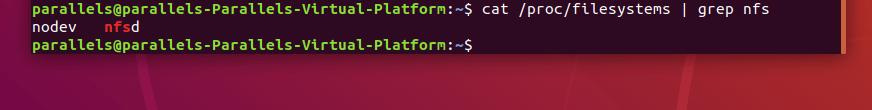 Выдача команды по отображению данных сервера в Ubuntu