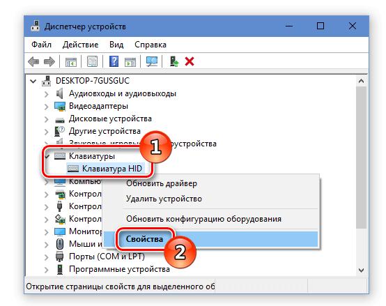 Настройки Adblock Plus Internet Explorer