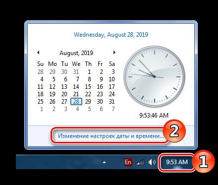 Пункт Изменение настроек даты и времени Windows 7
