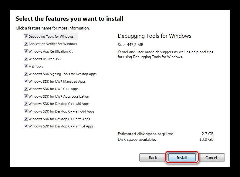 Выбор компонентов для установки SDK Windows 10