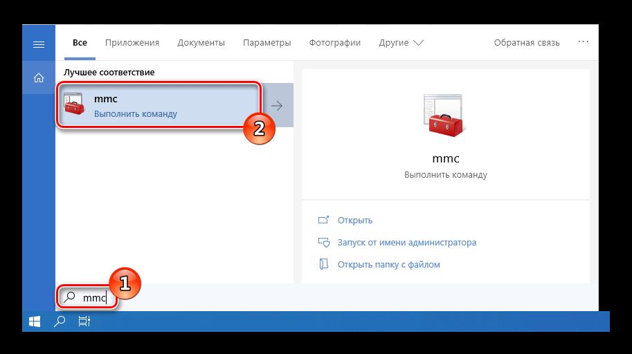 DirectX Control Panel Результаты поиска Windows 10