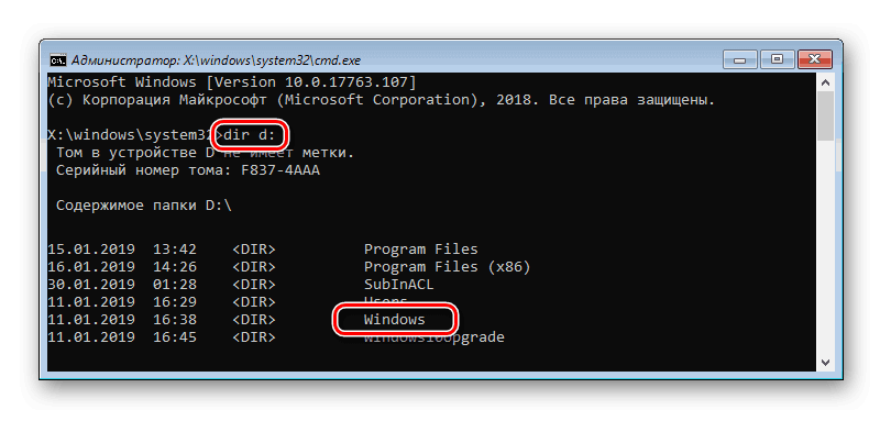 Импорт файла сертификата Internet Explorer