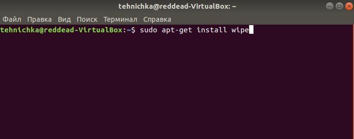 удалить каталог Linux