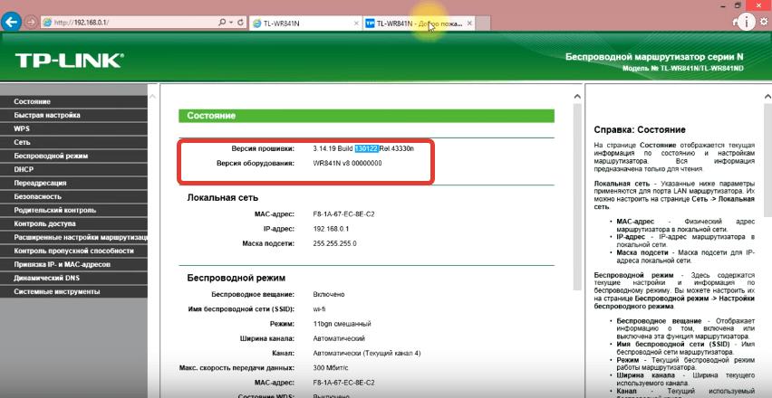 Отключение контроля учётных записей через редактор реестра