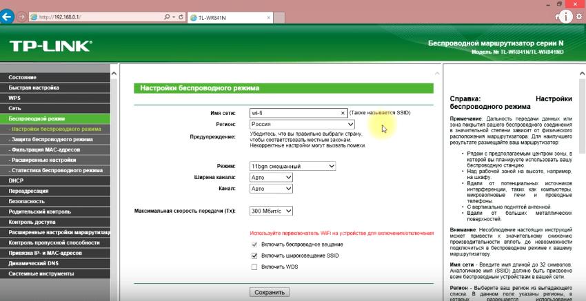 Добавление установщика программы в интерфейс FileUnsigner