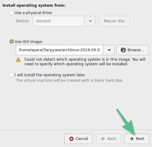 Окно выбора источника установочного файла