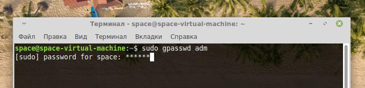 Команда для смены пароля у целой группы пользователей