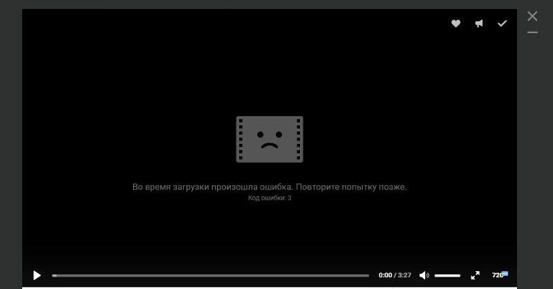 Internet Explorer не показывает видео - решения