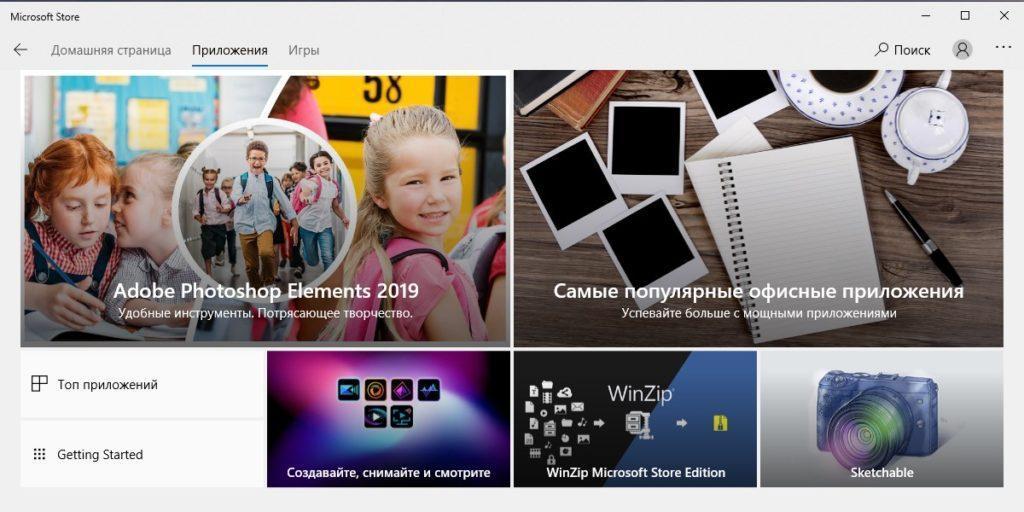Не устанавливаются программы на Windows 10 - решения
