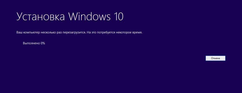 Устанавливаем Windows 10 по сети