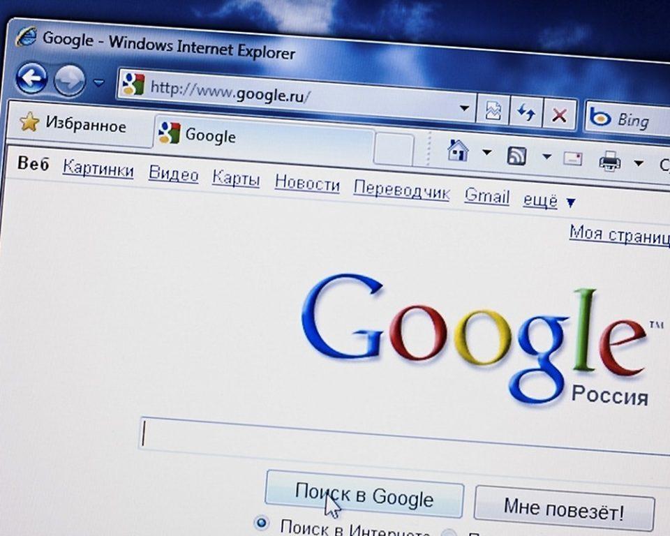 Переводим страницу в браузере Internet Explorer