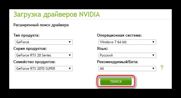 Выбор видеокарты драйверы NVidia