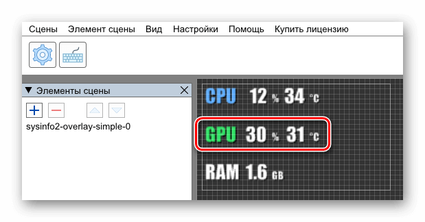 Температура и загрузка GPU FPS Monitor