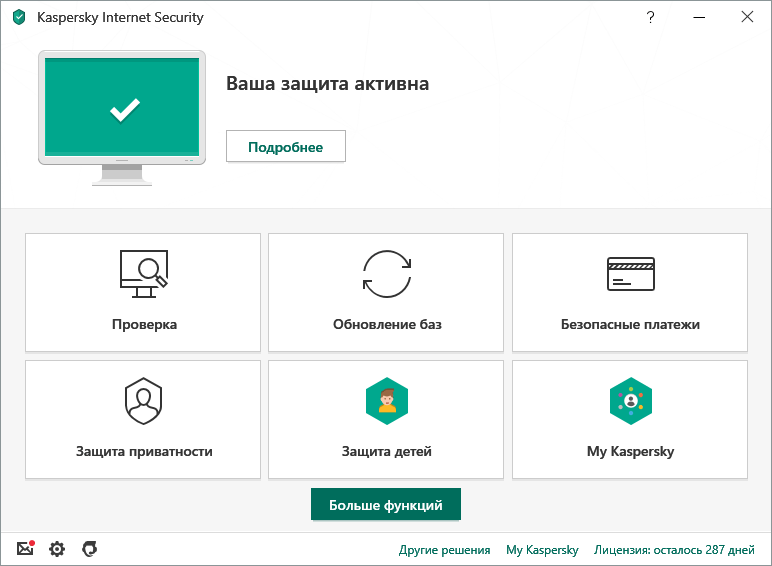 Главное окно Kaspersky Internet Security