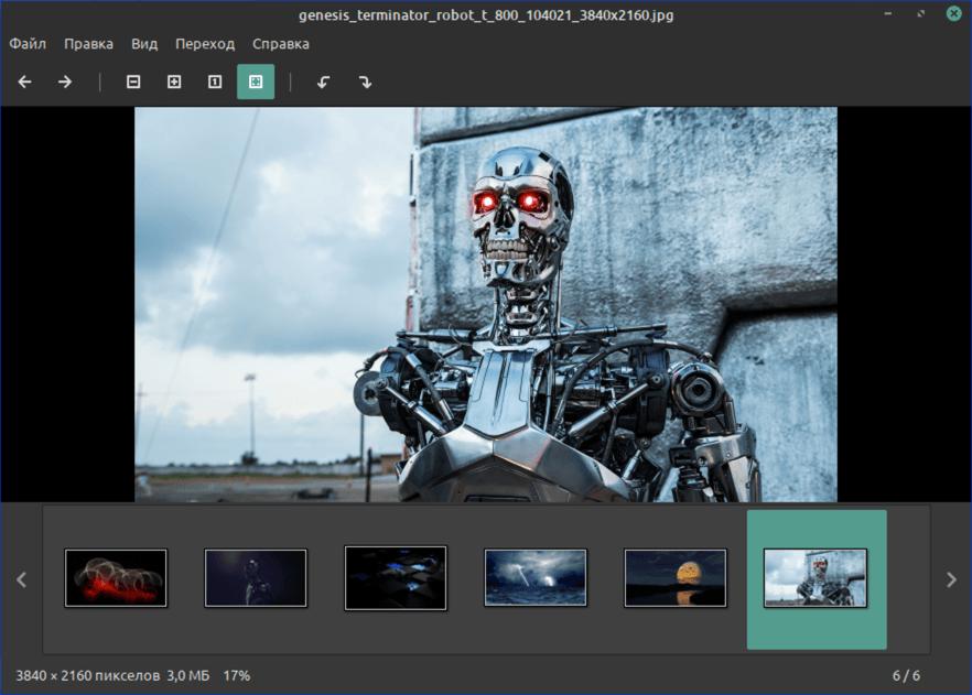 Просмотрщик изображений Xviewer