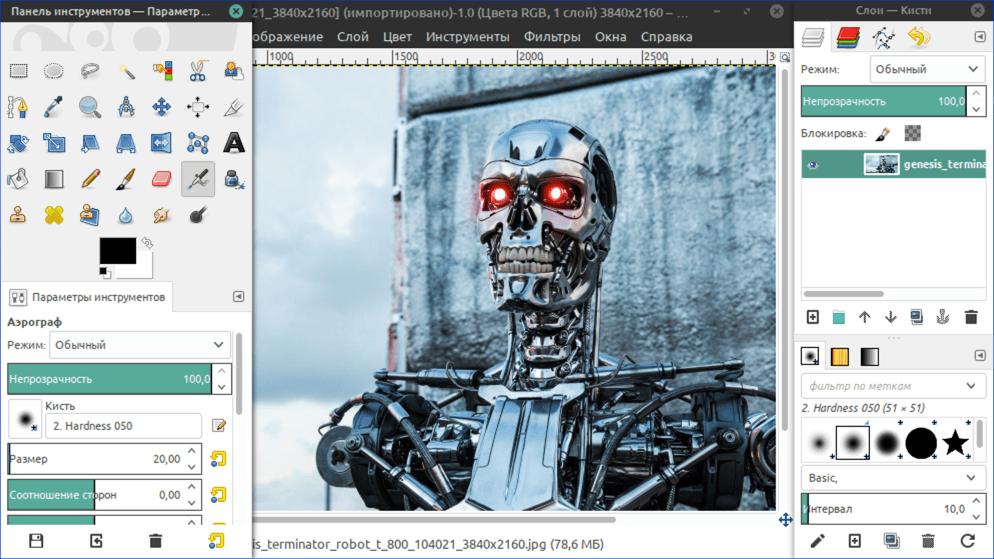 Редактор графики GIMP