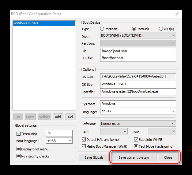 Настройка параметров Easy Mode в BOOTICE