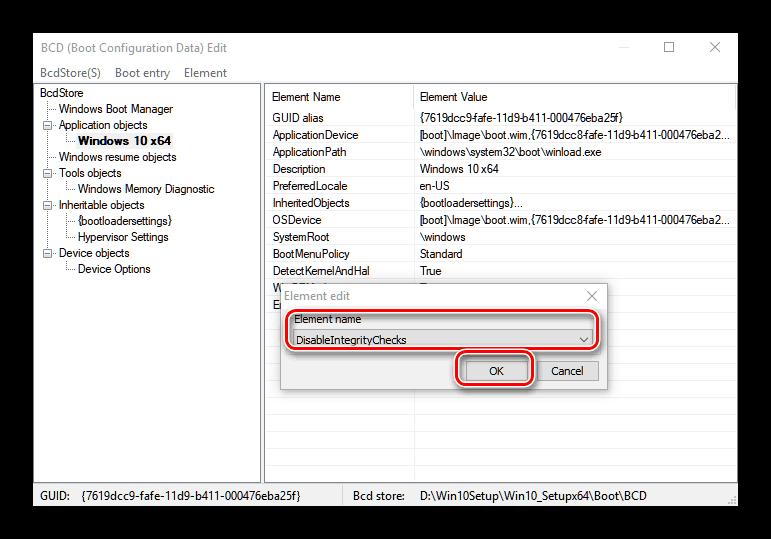Создание нового параметра в режиме Professional Mode