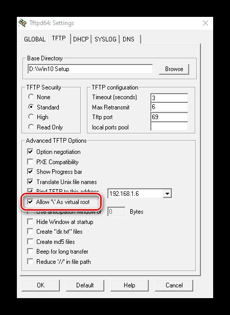 Настройка параметров TFTP