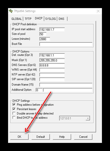 Настройка DHCP в программе Tftp