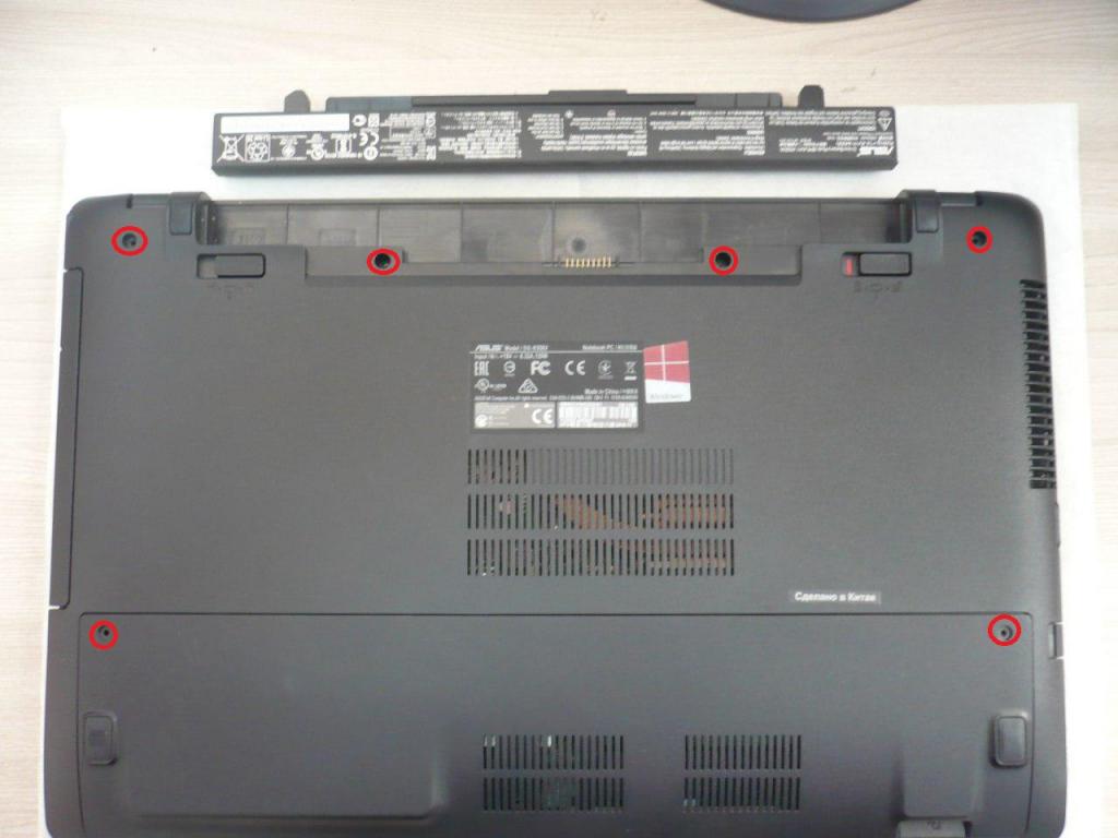 Винты Asus K550V