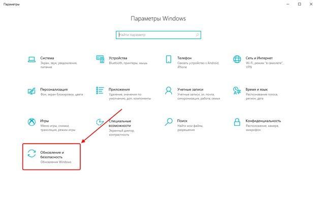 Как обновить directx в Windows 10