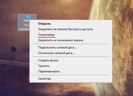 Система не видит жесткий диск решение