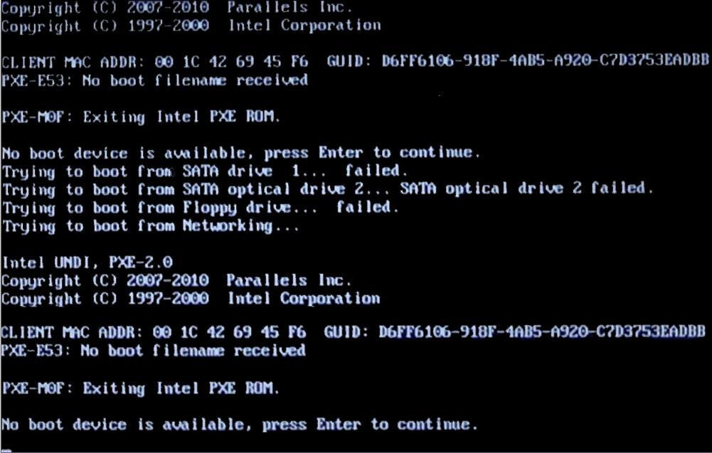Компьютер не запускается - что делать