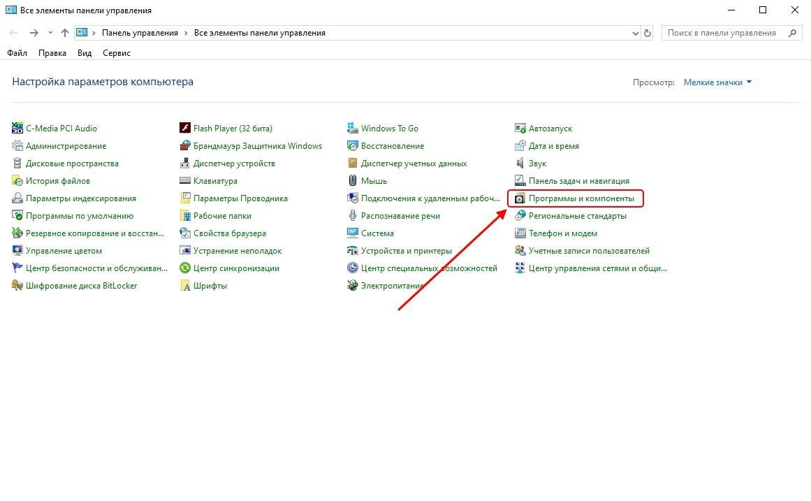 Как включить net framework в Windows 10