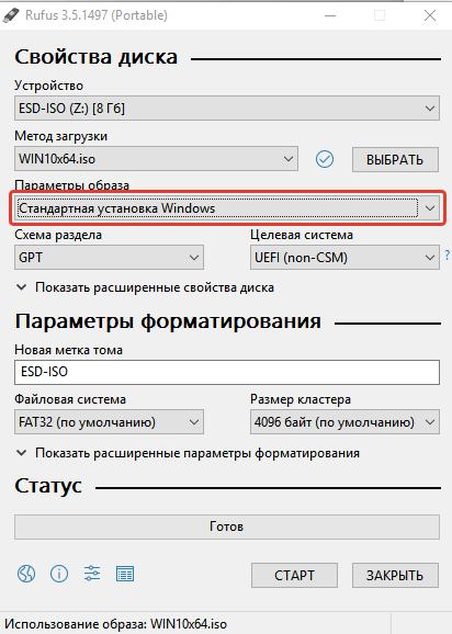 Стандартная установка Windows в Rufus