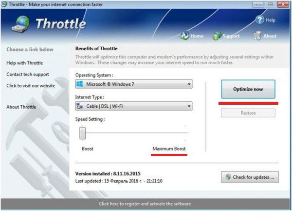 Окно программы Throttle (Потоковое аудио и видео)