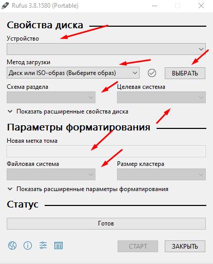 Интерфейс приложения Rufus для записи образа системы на флешку