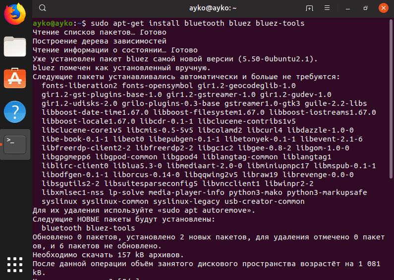 Скачивание дополнительного ПО Bluetooth в Linux